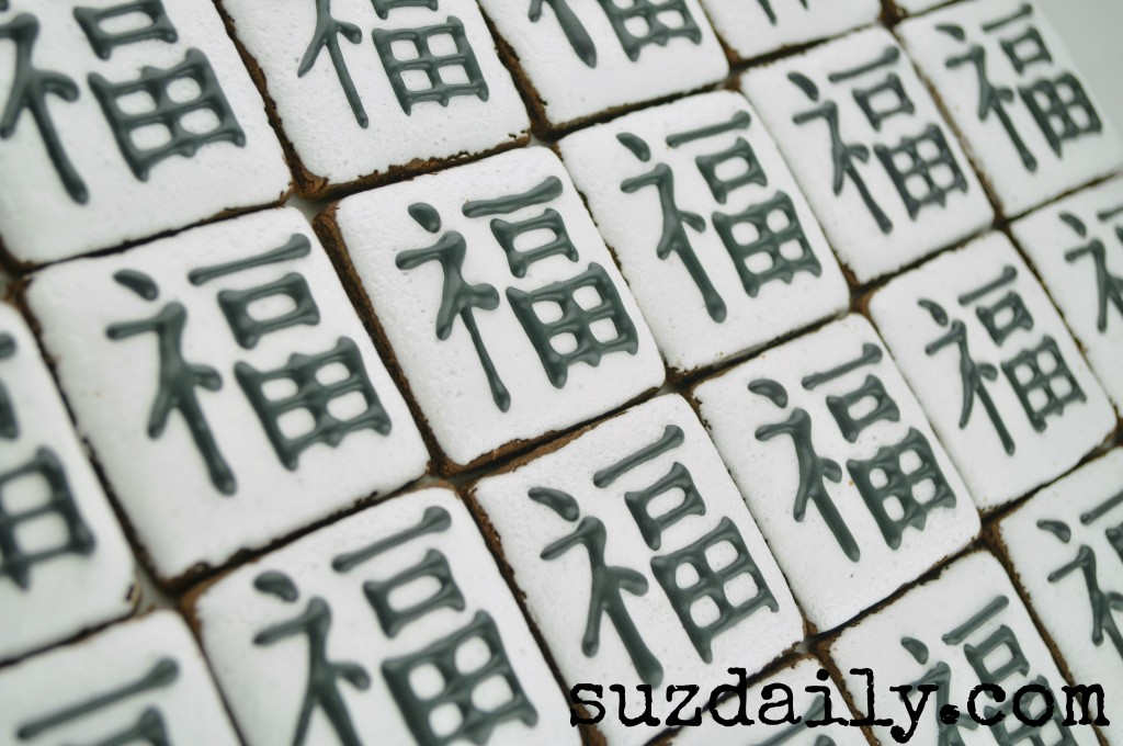 Chinese Sugar Cookies 1